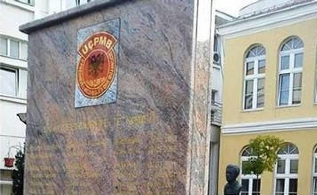 Αποσύρθηκε το μνημείο των Αλβανών στο Πρέσεβο
