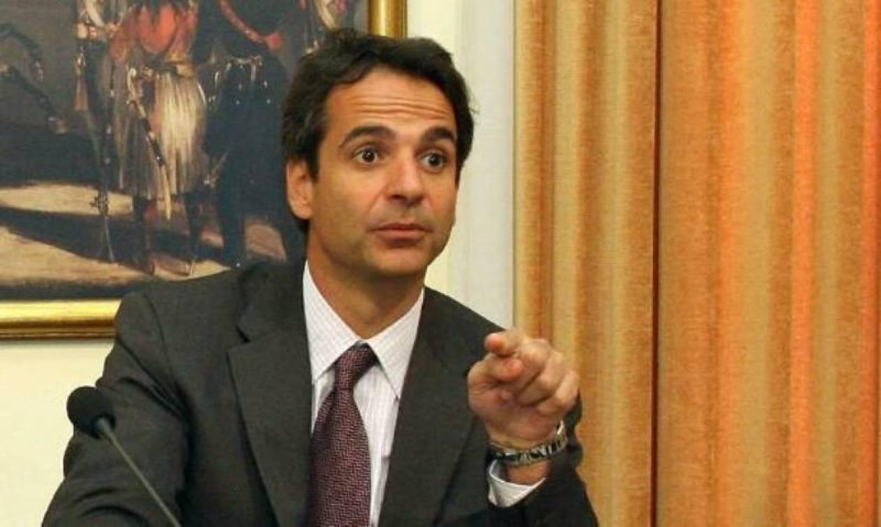 Μητσοτάκης: Κάποιους δικαστικούς λειτουργούς δεν τους εμπιστεύομαι
