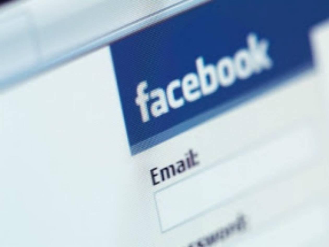 ΠΡΟΣΟΧΗ: Νέα καλοστημένη και δελεαστική απάτη στο Facebook