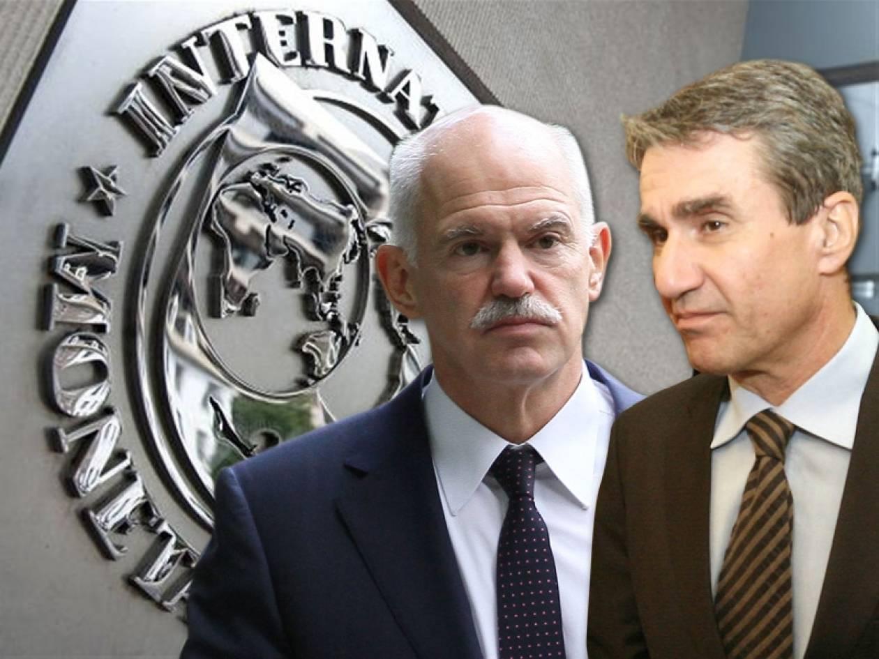 Στο ΔΝΤ μας έβαλε ο... Χατζηπετρής!