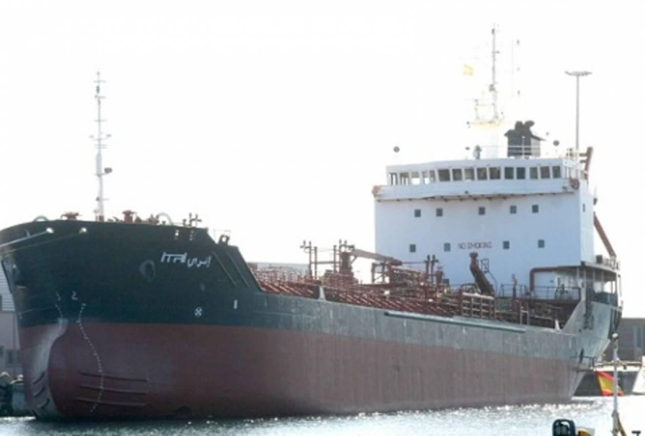 Πειρατές κατέλαβαν δεξαμενόπλοιο φορτωμένο με καύσιμα