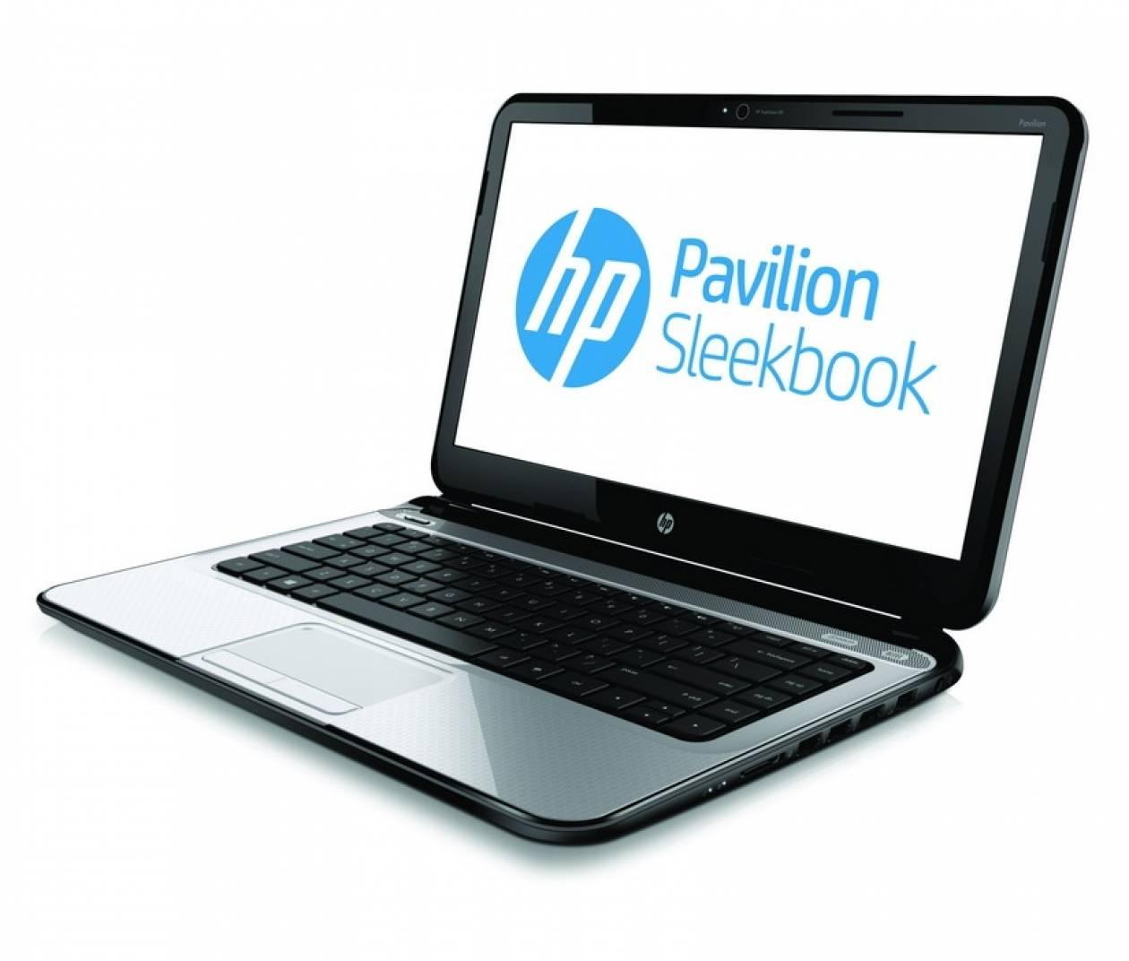 Λεπτοί και ελαφριοί φορητοί υπολογιστές για όλους από την HP