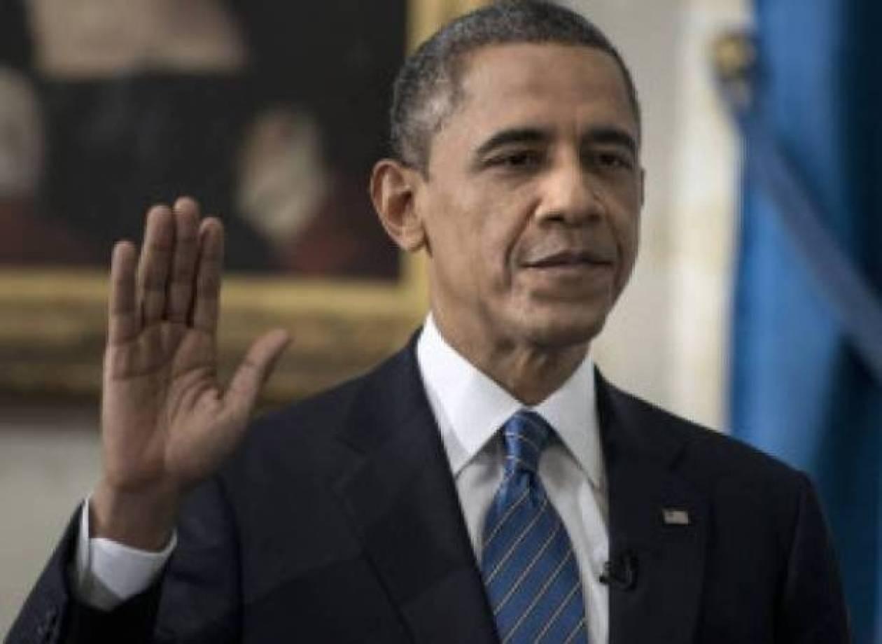 Δείτε LIVE την ορκωμοσία του Ομπάμα