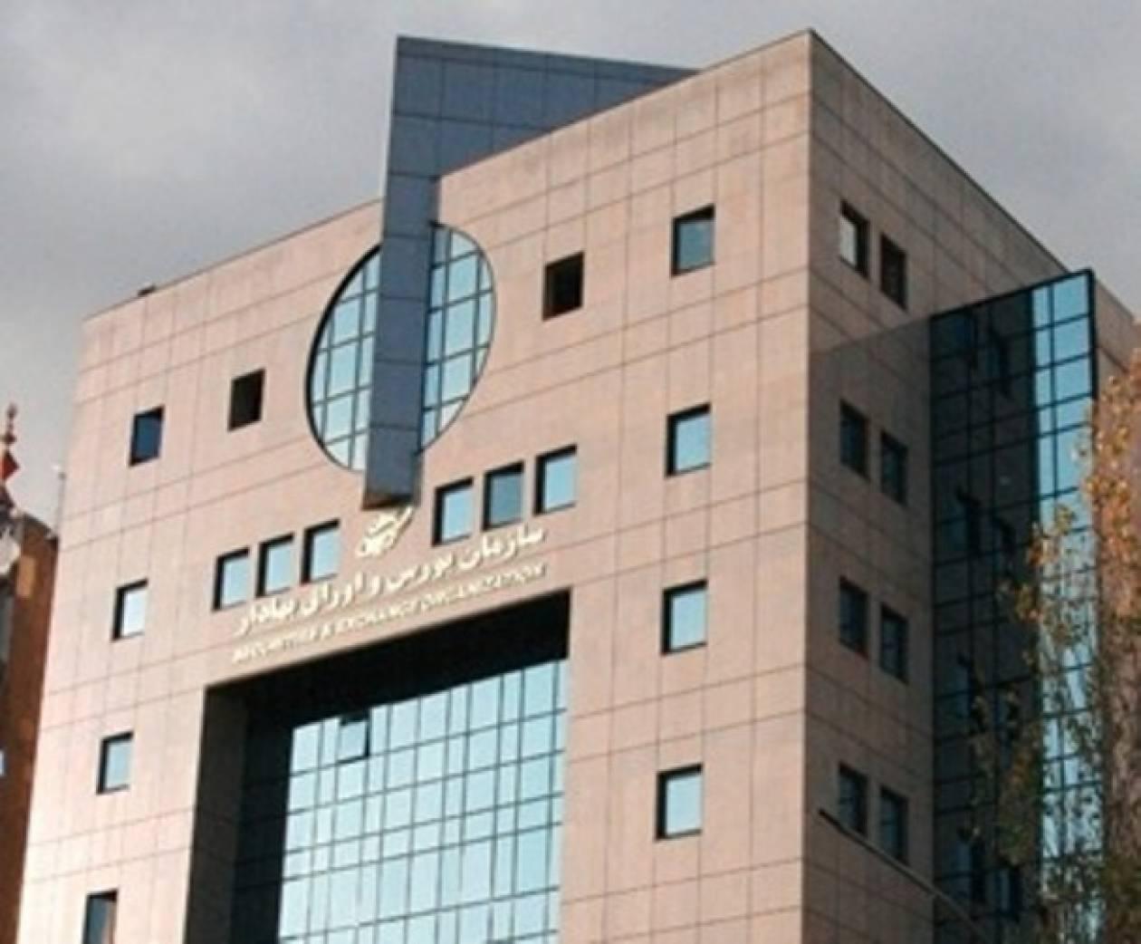 130 δις. δολ. κεφαλαιοποίηση για το χρηματιστήριο της Τεχεράνης