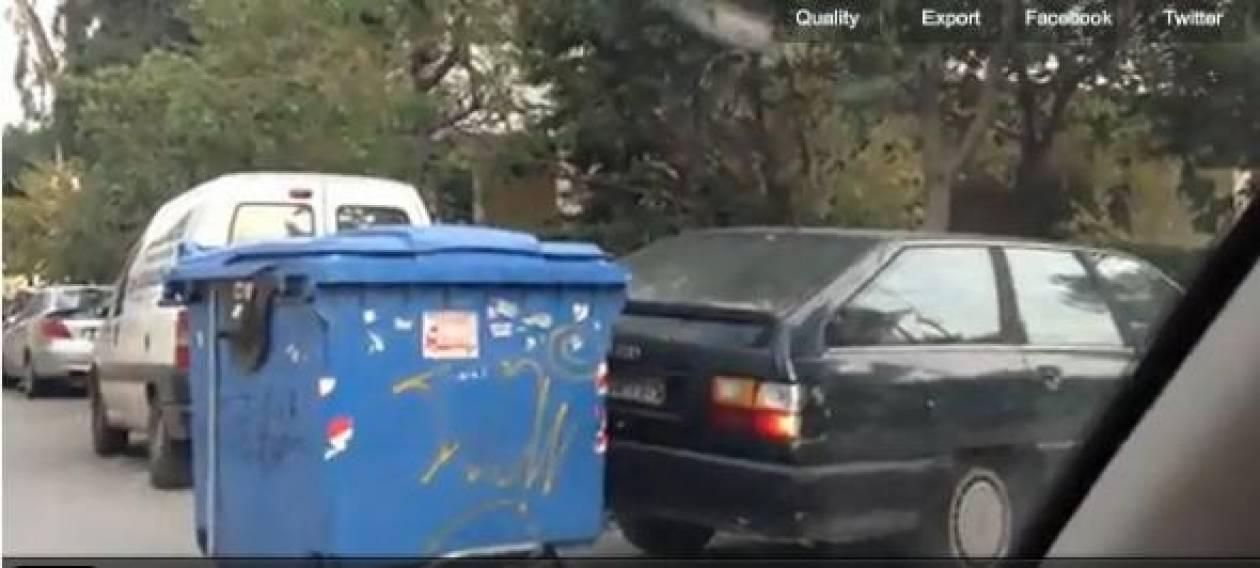 Βίντεο: Απίστευτο ξεπαρκάρισμα από Έλληνα οδηγό!