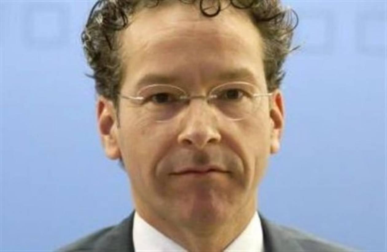 Αυτός είναι ο νέος πρόεδρος του Eurogroup