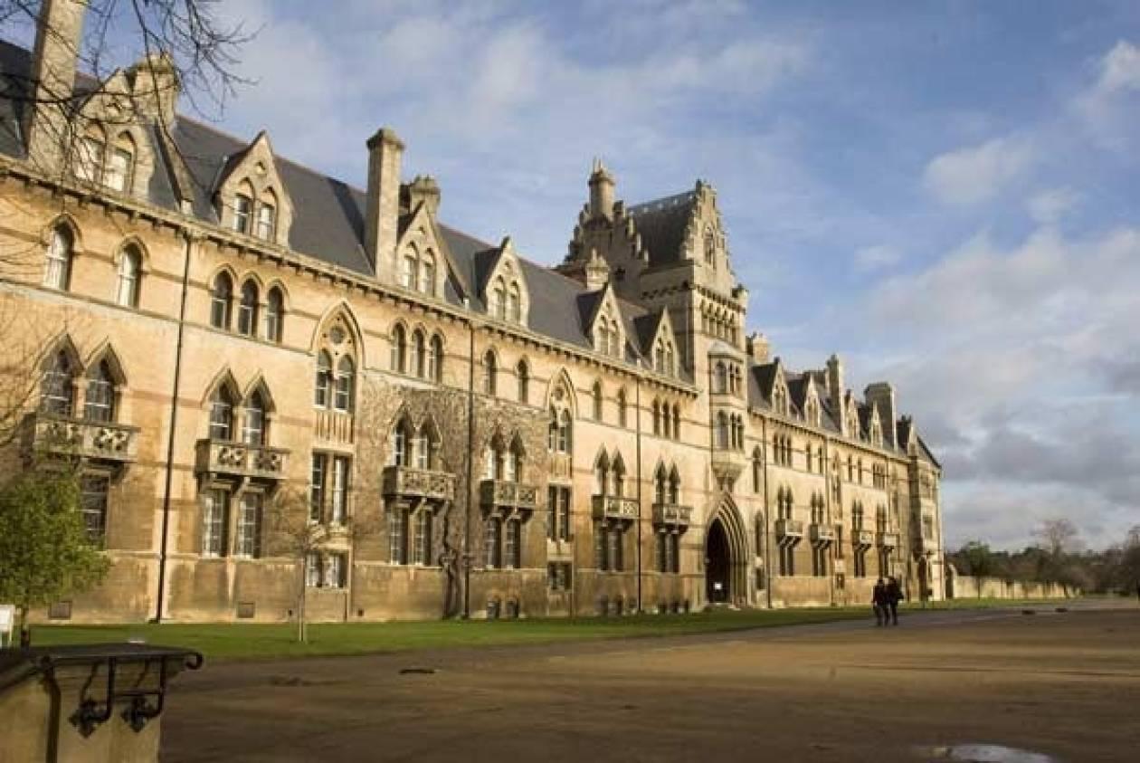 Το Πανεπιστήμιο της Οξφόρδης τον απέρριψε επειδή...
