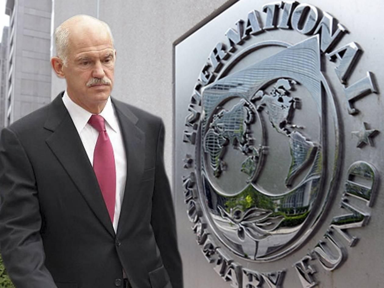 Ένα χρόνο νωρίτερα είχε αποφασίσει ο ΓΑΠ την προσφυγή στο ΔΝΤ!