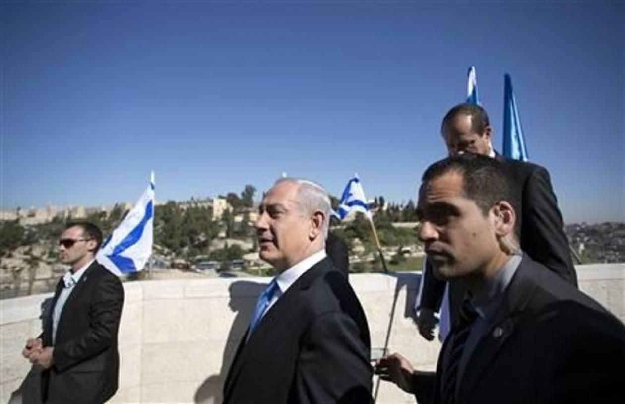 Βουλευτικές εκλογές στο Ισραήλ