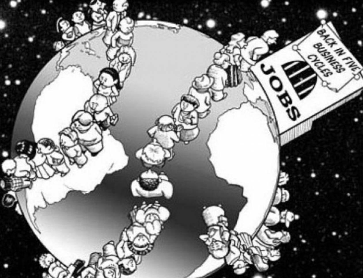 Ρεκόρ για την παγκόσμια ανεργία το 2013