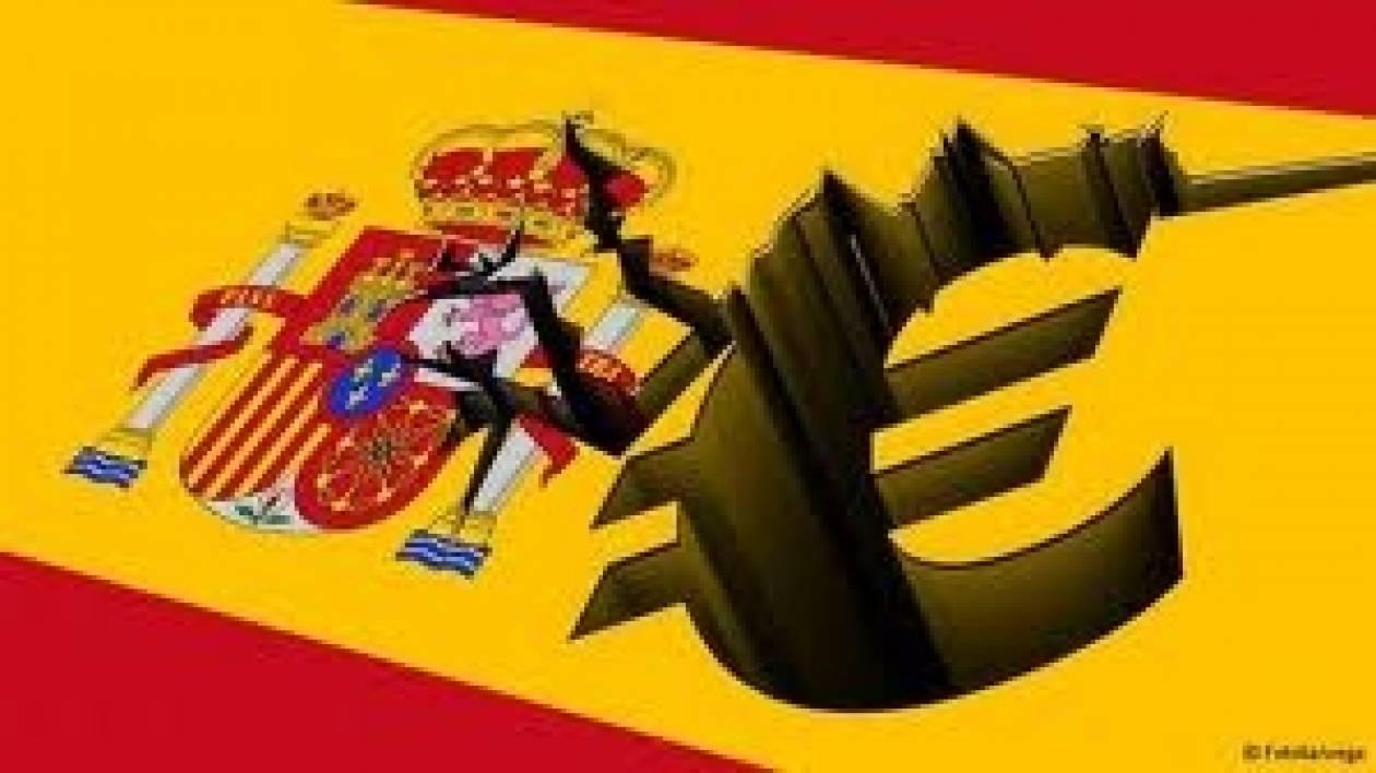 ΥΠΟΙΚ: Στα 15,6 δισ. ευρώ το έλλειμμα το 2012