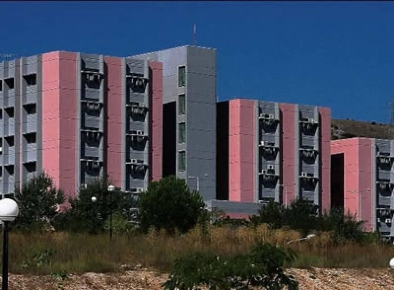 Προσλήψεις 3 ατόμων στο Πανεπιστήμιο Ιωαννίνων
