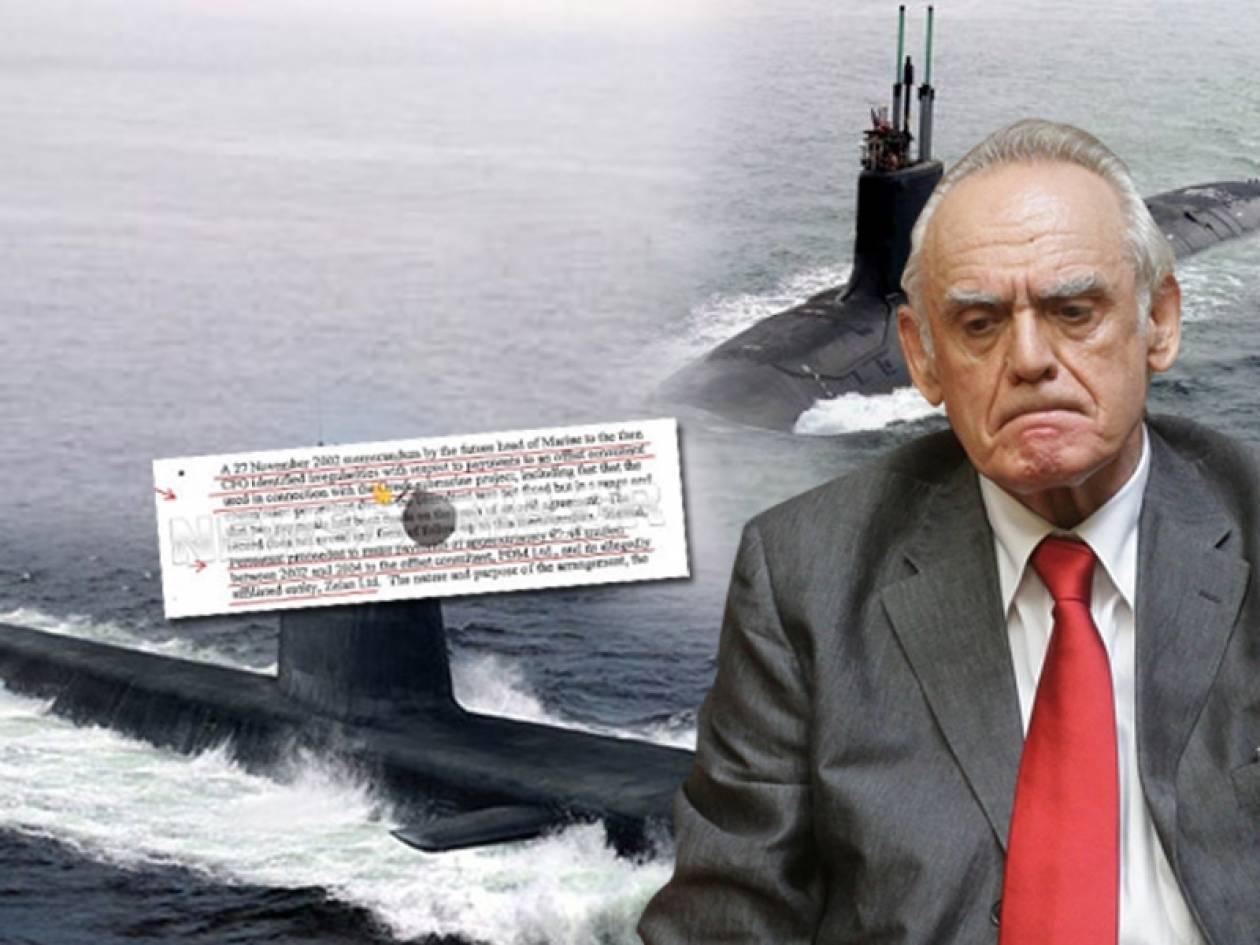 Εμπλοκή εταιρείας συμφερόντων Π. Γερμανού στο σκάνδαλο των υποβρυχίων!