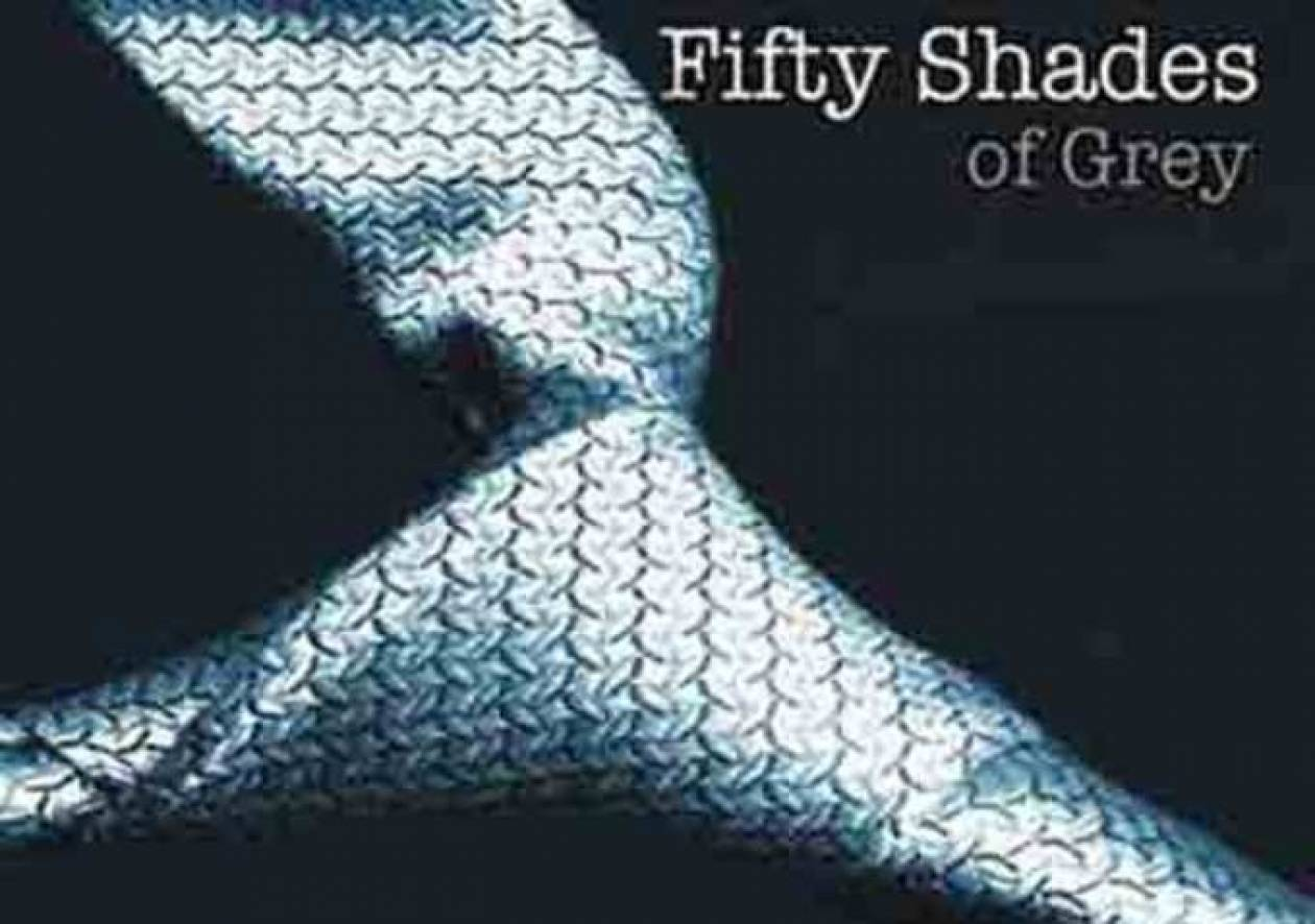 Δείτε τι έκανε στη σύντροφό του αφού διάβασαν το Fifty Shades of Grey