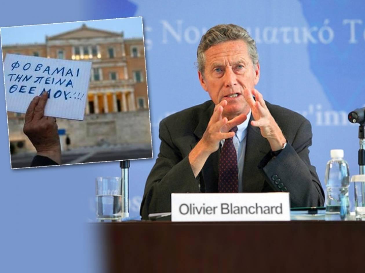 ΔΝΤ: Διαλύσαμε από  λάθος υπολογισμούς Ελλάδα και Πορτογαλία