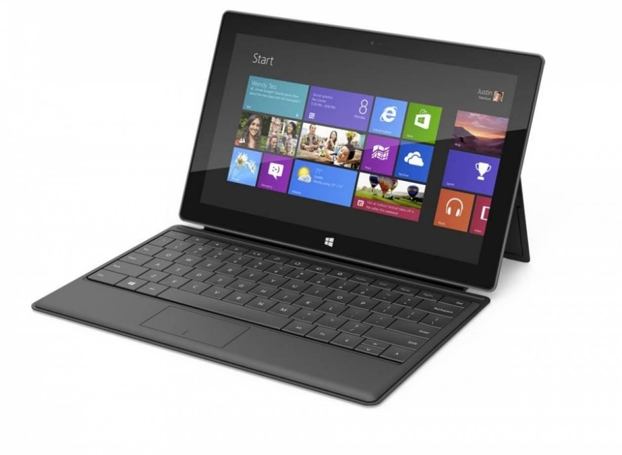 Το πιο ακριβό tablet κυκλοφορεί στις ΗΠΑ από τη Microsoft