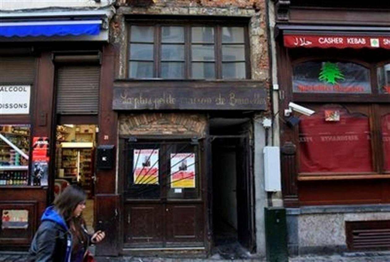 Σε δημοπρασία το μικρότερο σπίτι των Βρυξελλών!