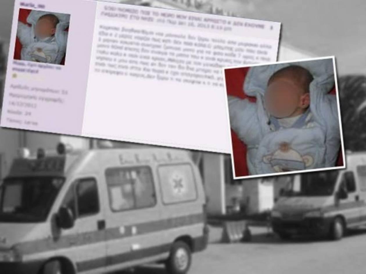 Δήμαρχος Λέρου: Η μητέρα του βρέφους δε ζήτησε βοήθεια από κανέναν