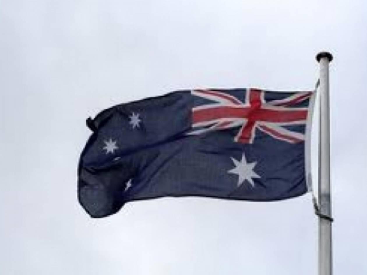 Αυστραλία: Ταξιδιωτική σύσταση για την Ελλάδα