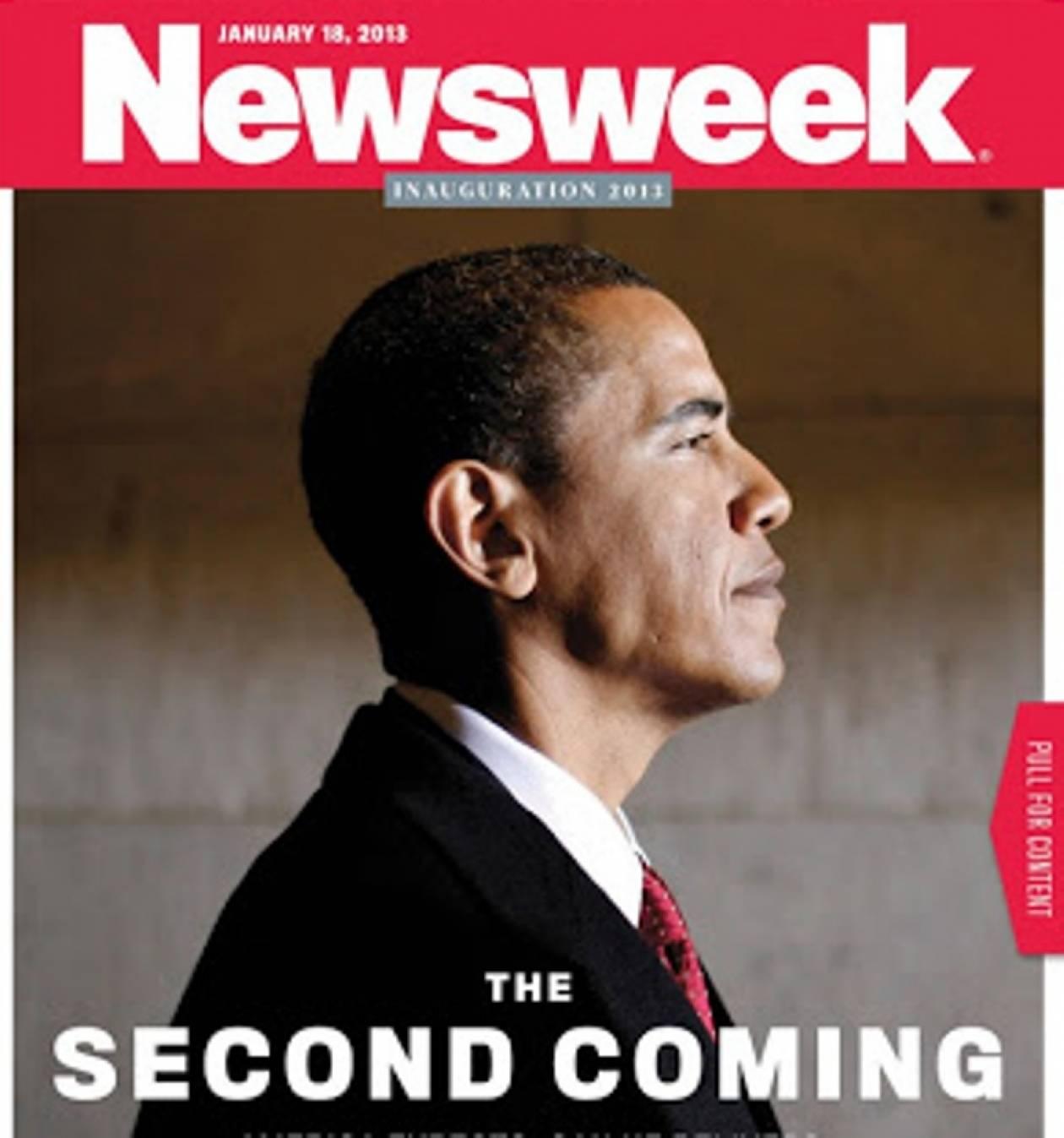 «Δευτέρα Παρουσία» η δεύτερη θητεία του Ομπάμα, για το Newsweek!
