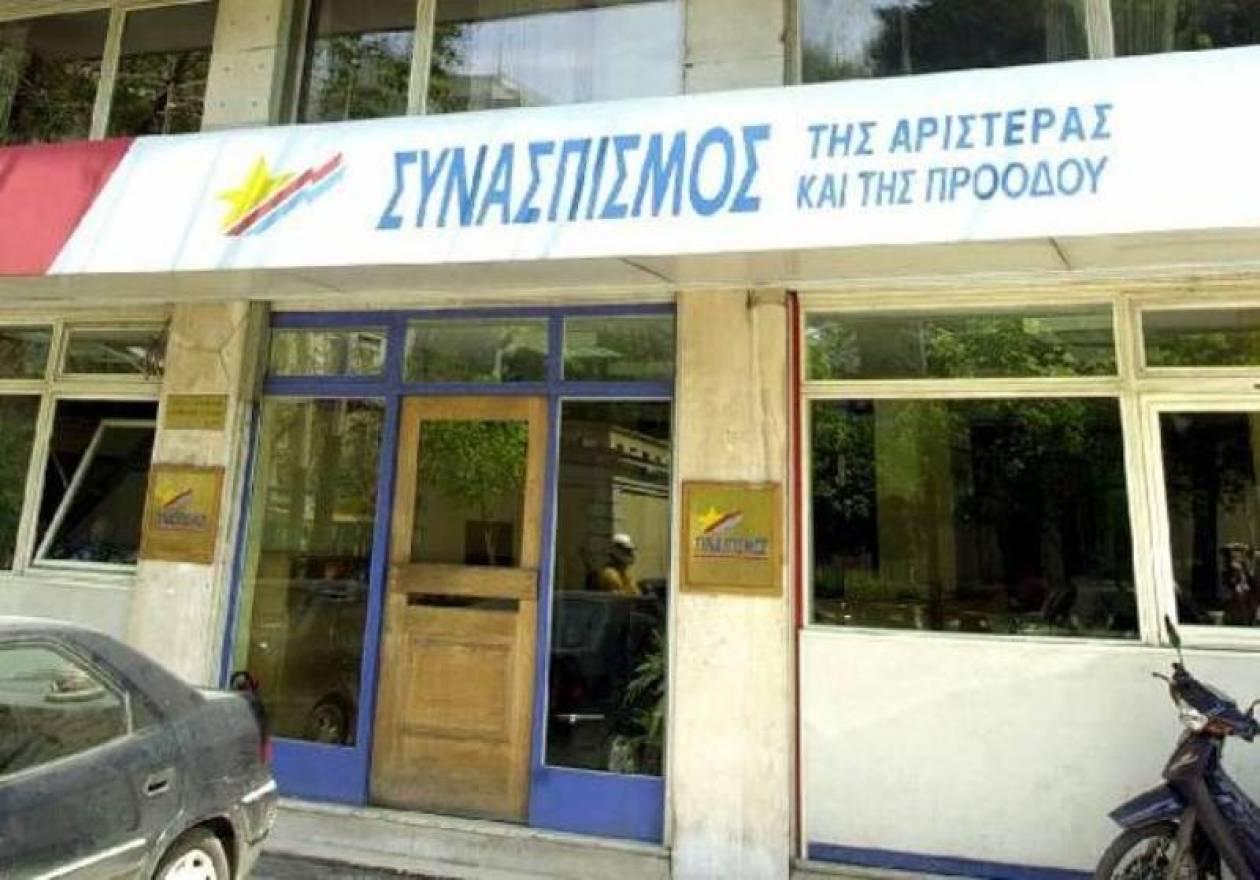 ΣΥΡΙΖΑ: Ραδιοτηλεοπτικά μέσα αναπαράγουν το χαλκευμένο βίντεο της ΝΔ