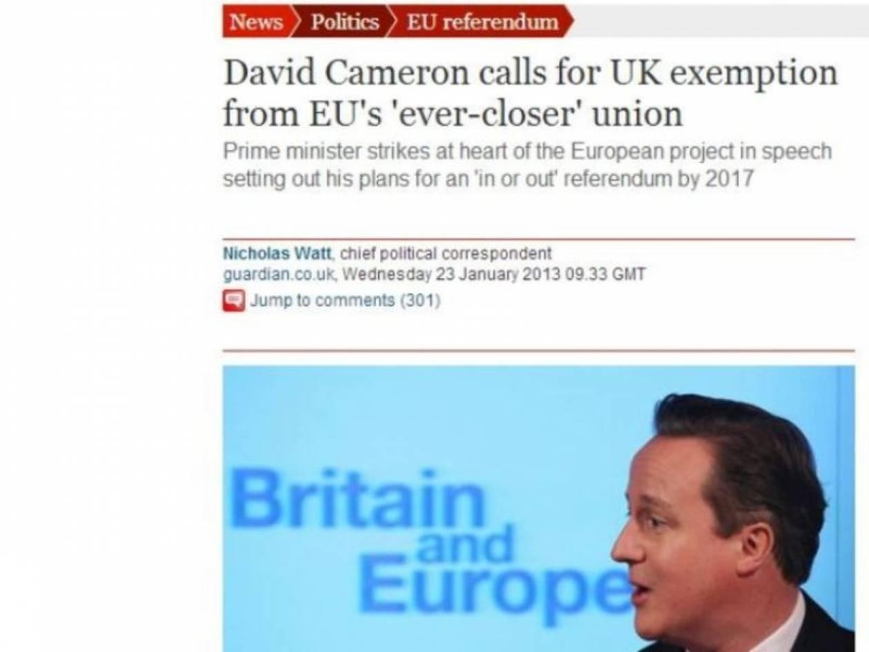 Τα βρετανικά ΜΜΕ για το «ριψοκίνδυνο στοίχημα» του Κάμερον