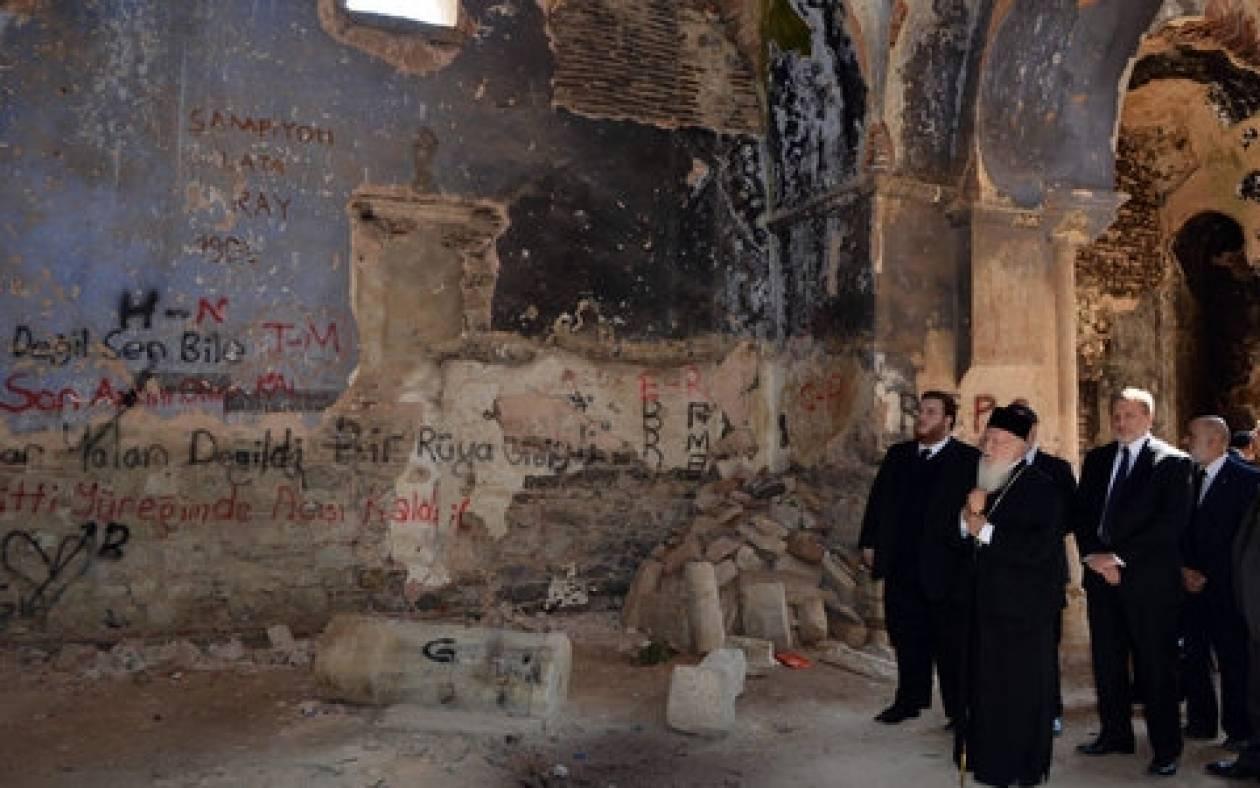 Το Οικουμενικό Πατριαρχείο αγόρασε Ορθόδοξους ναούς στην Τουρκία