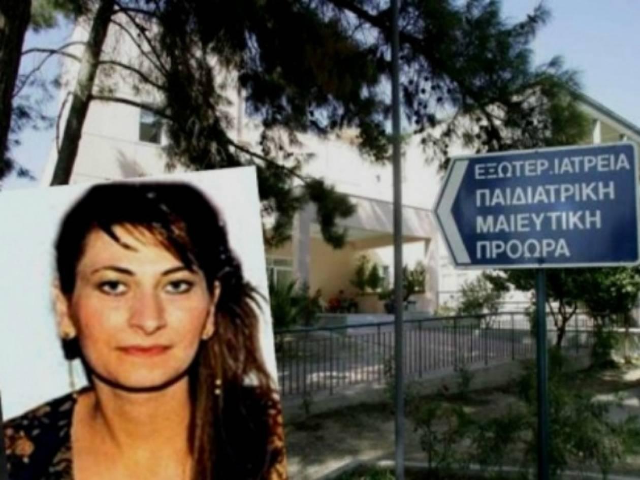 Κρήτη: Ζητούν 2 εκατ. ευρώ για το θάνατο εγκύου