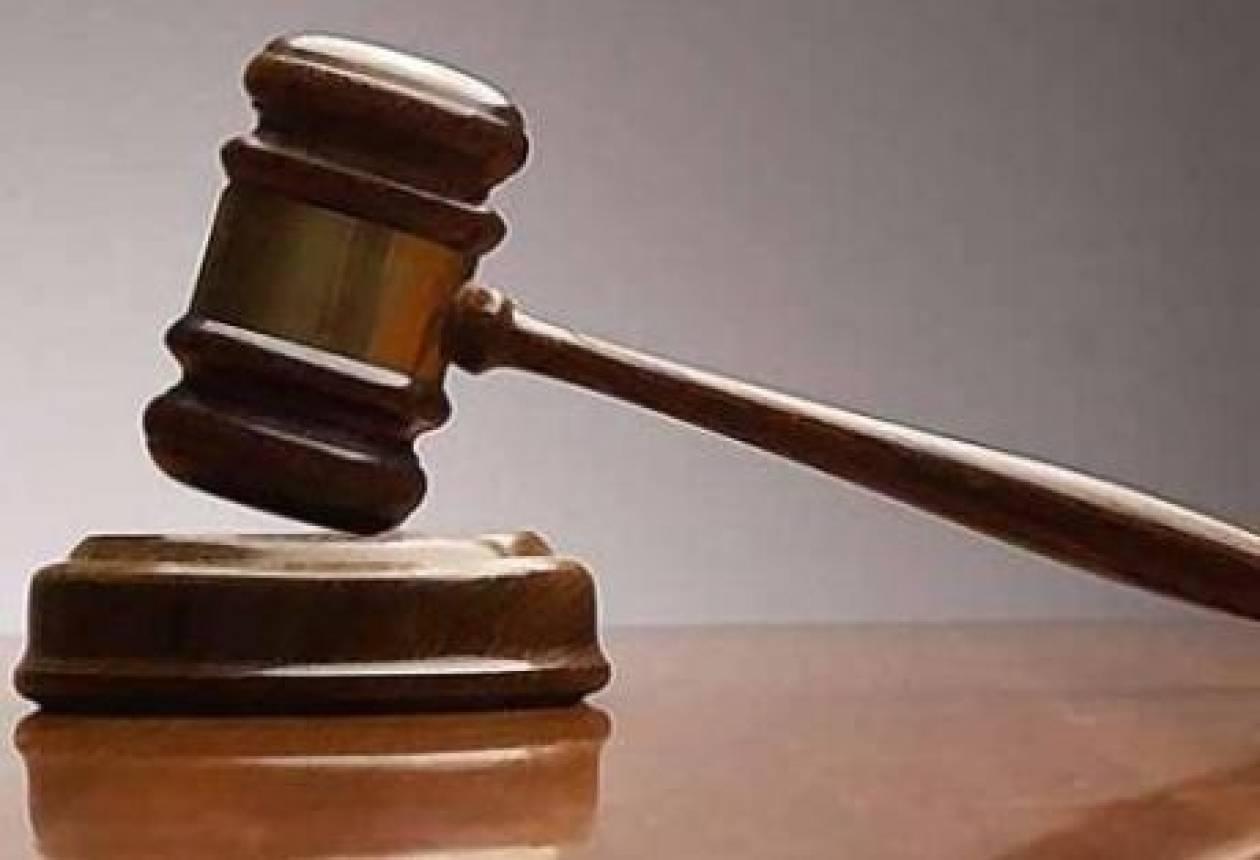 Καταδίκη της Τουρκίας στο Δικαστήριο Ανθρωπίνων Δικαιωμάτων