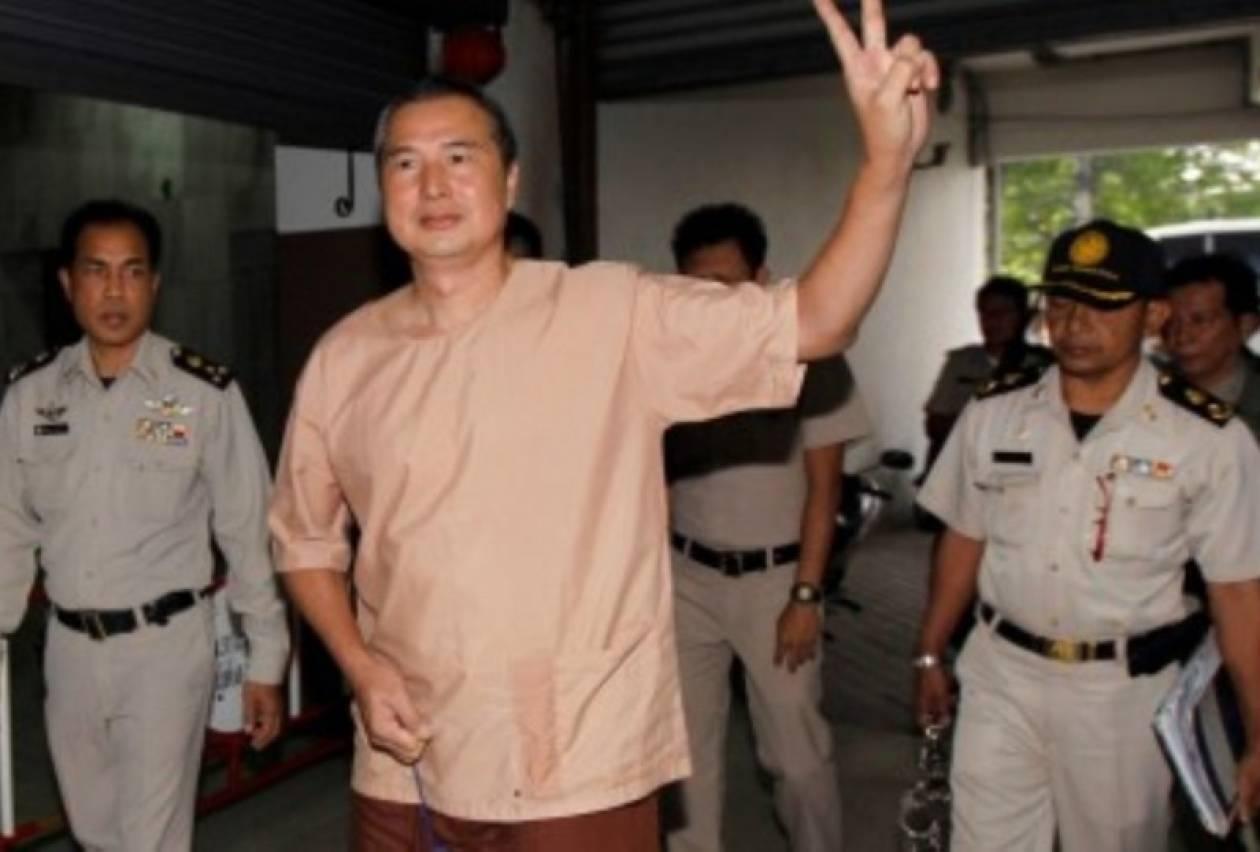 Ταϊλάνδη: Στη φυλακή για προσβολή της βασιλικής οικογένειας