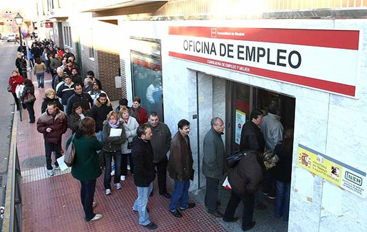 Ισπανία: Στο 26,2% η ανεργία