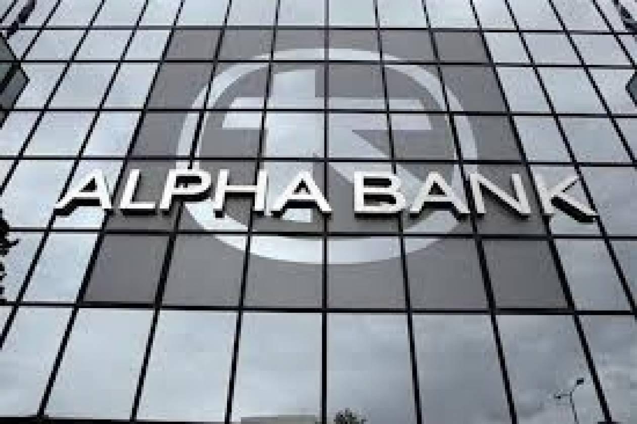 Alpha Bank: «Φως στο τούνελ» της ελληνικής οικονομίας