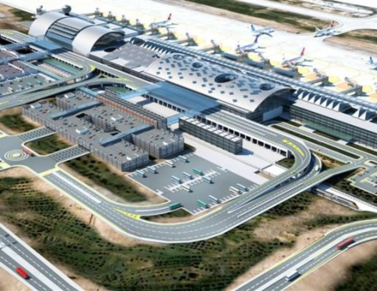 Το μεγαλύτερο αεροδρόμιο του κόσμου θέλει να φτιάξει η Τουρκία