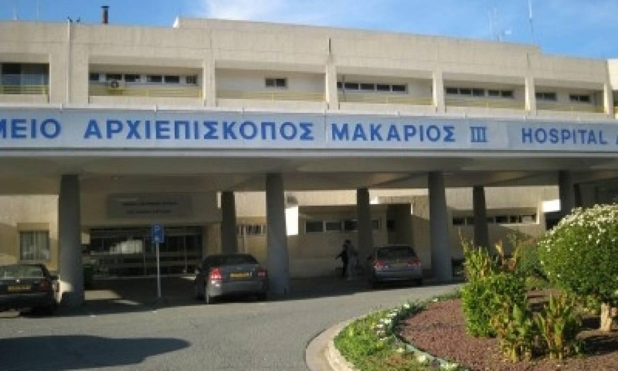 Καταγγελίες για τους γυναικολόγους στο Μακάρειο Νοσοκομείο
