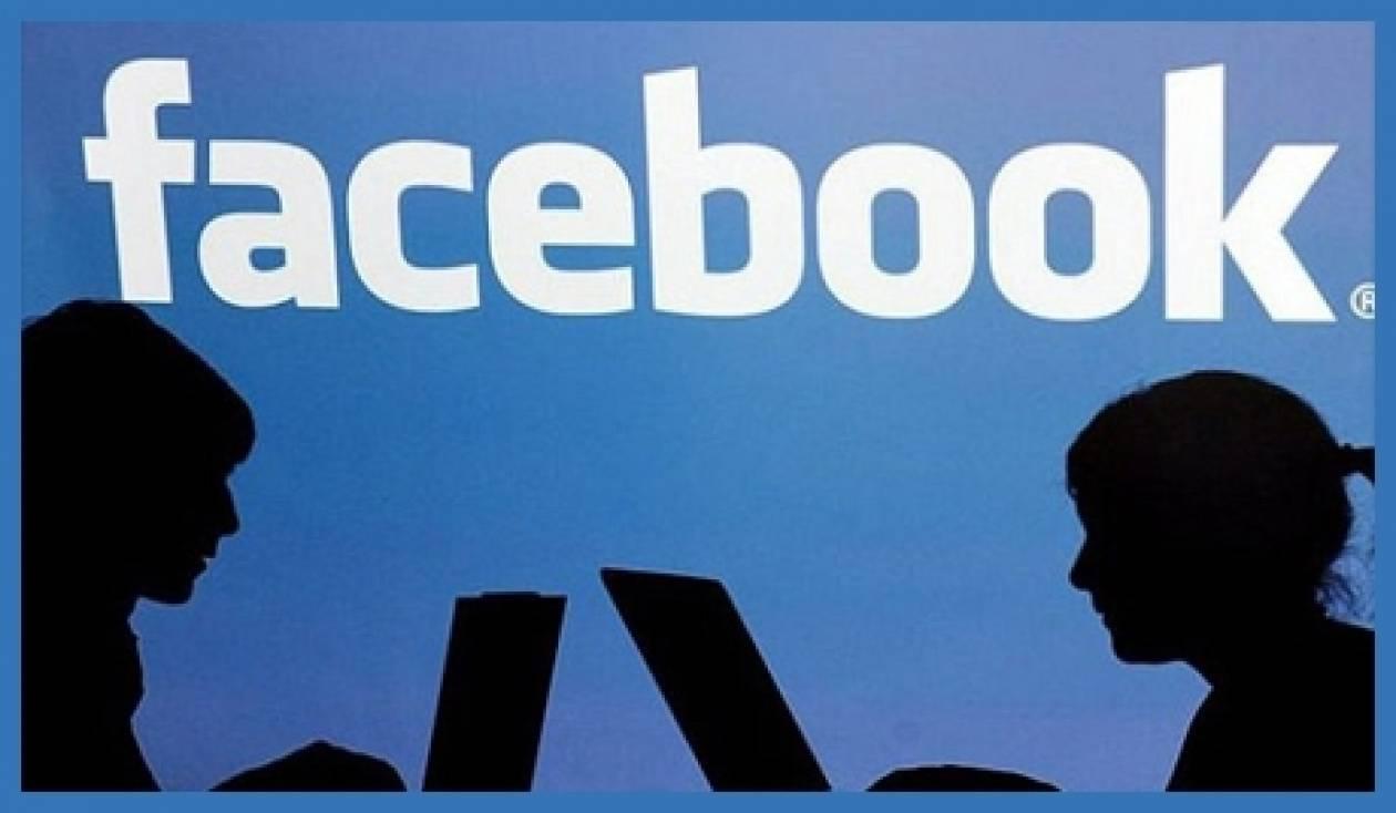 Το Facebook και η ζήλεια