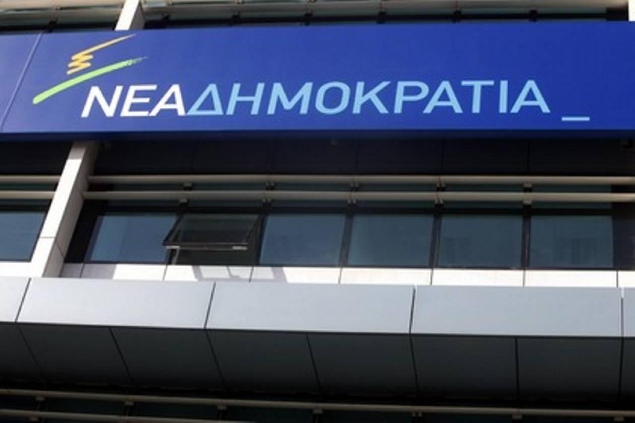 ΝΔ: Κωμωδία με το ΣΥΡΙΖΑ εξωτερικού – εσωτερικού