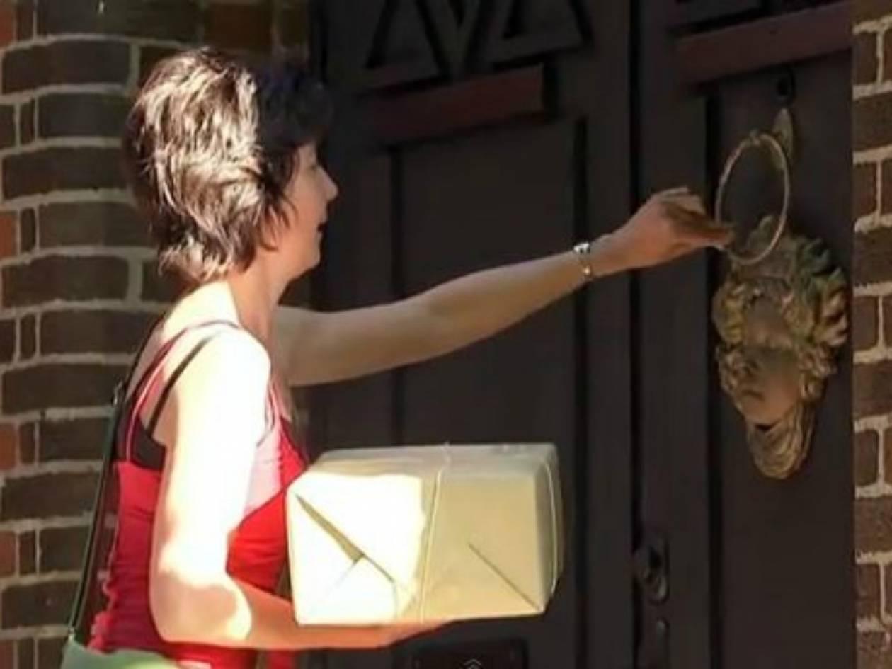 Ξεκαρδιστική φάρσα: Η πόρτα ζωντάνεψε! (vid)