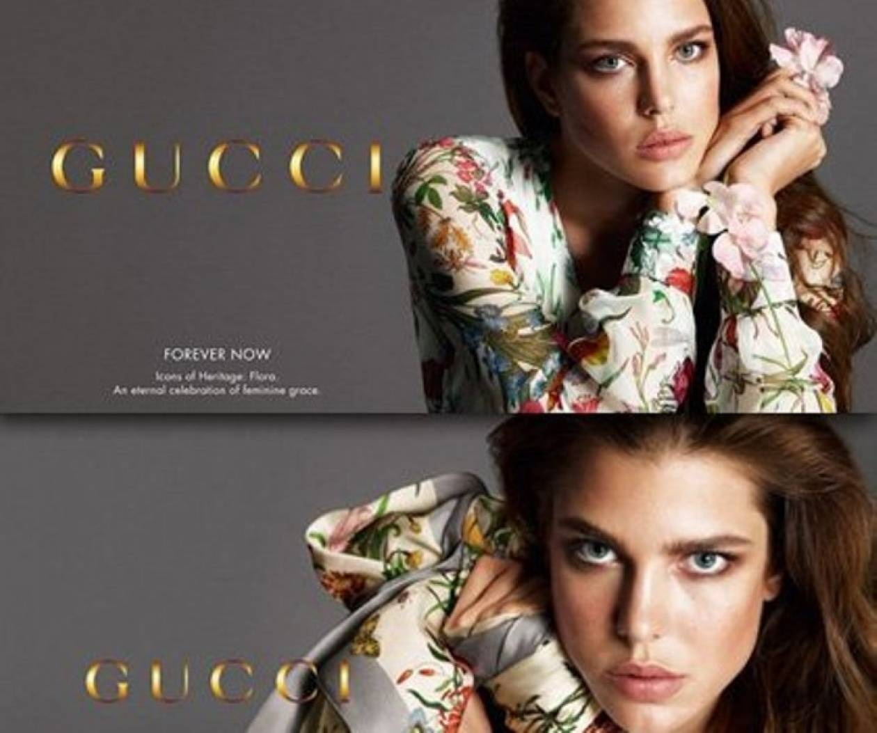 Charlotte Casiraghi: για τρίτη φορά σε καμπάνια του οίκου Gucci