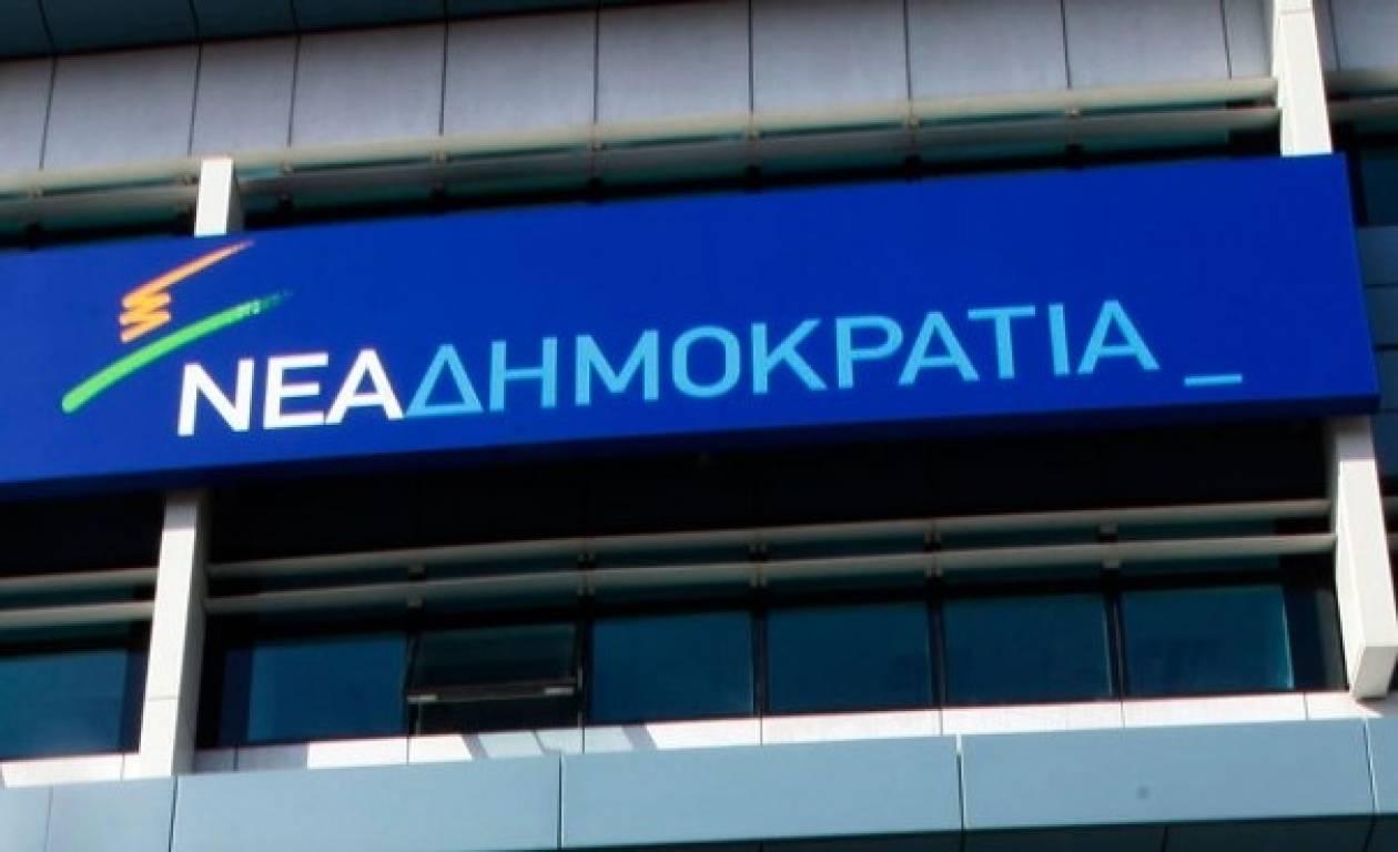 ΝΔ: ΣΥΡΙΖΑ «εσωτερικού» - ΣΥΡΙΖΑ «εξωτερικού» σημειώσατε 1