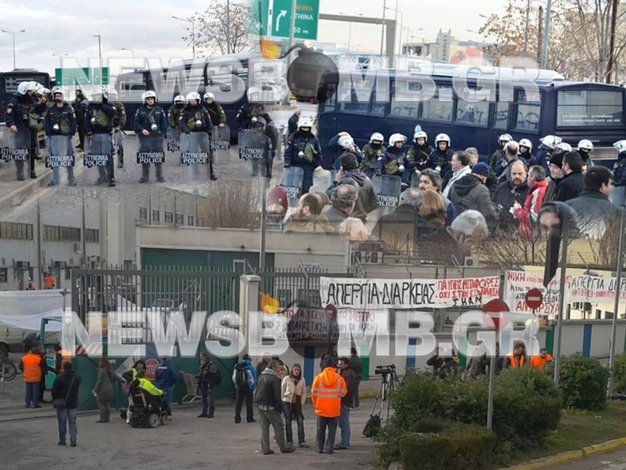 Περικυκλωμένο από δυνάμεις των ΜΑΤ το αμαξοστάσιο του Μετρό