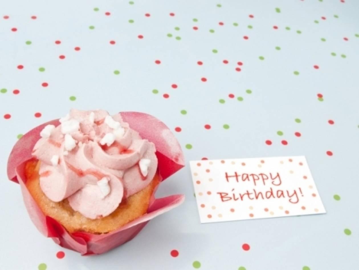 Γενέθλια στις 24/1: Πώς θα είναι η χρονιά σας;