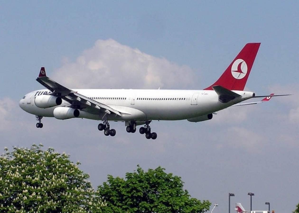 Φωτιά σε τουρκικό αεροσκάφος εν πτήσει