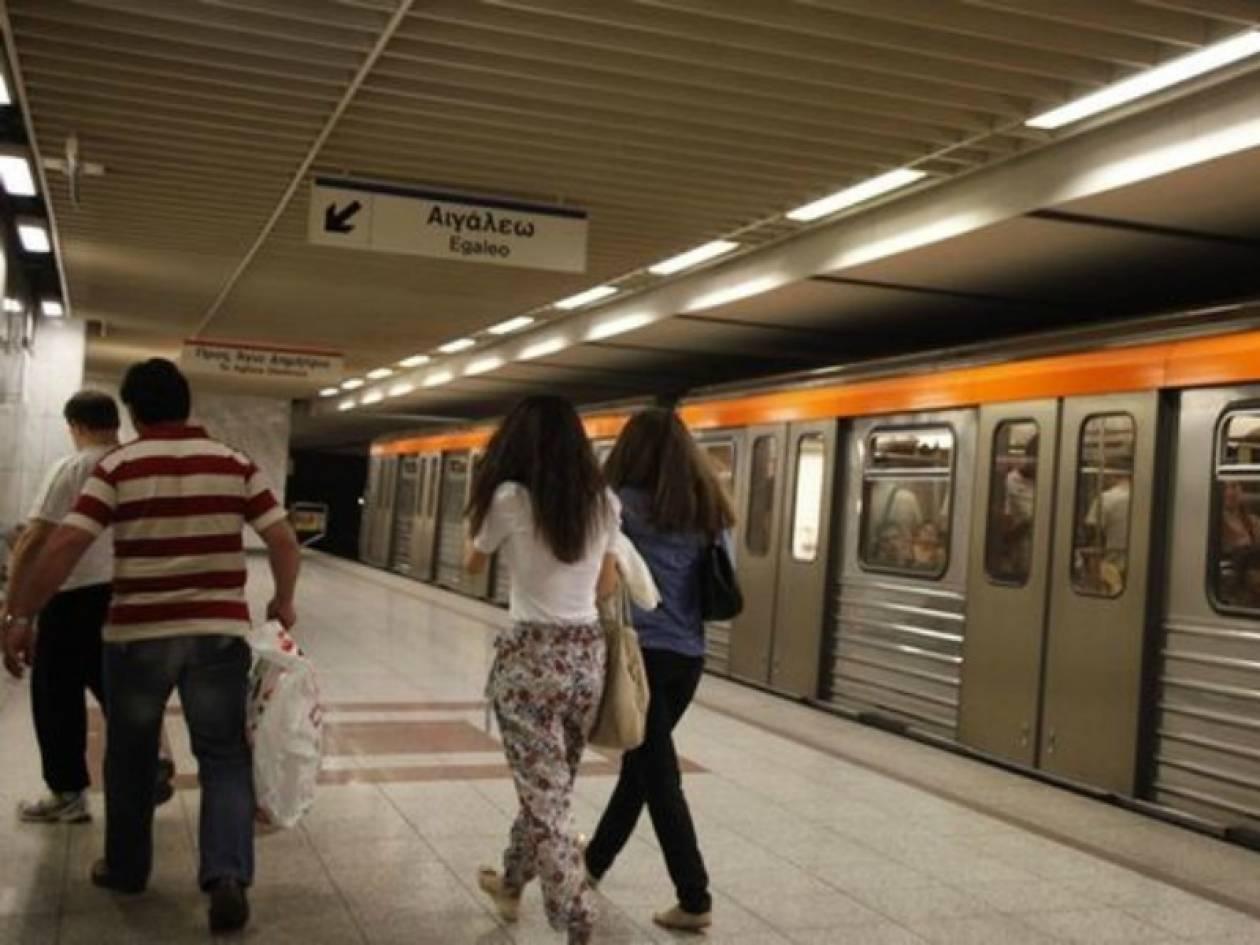 Σε λειτουργία ξανά το Μετρό - Ανοιξαν οι σταθμοί