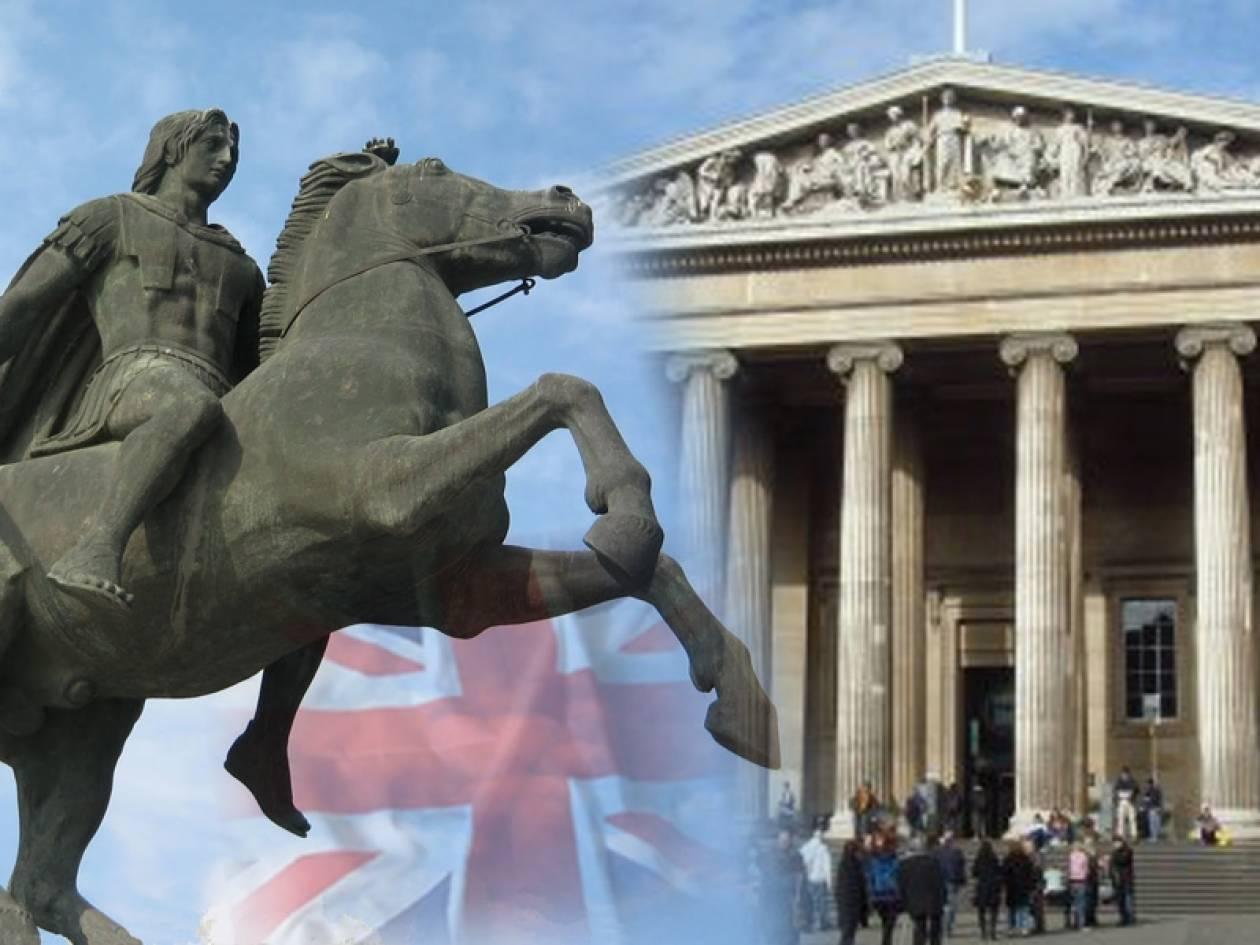 Βρετανική πρόκληση: Ο Μέγας Αλέξανδρος φορούσε φουστάνια;