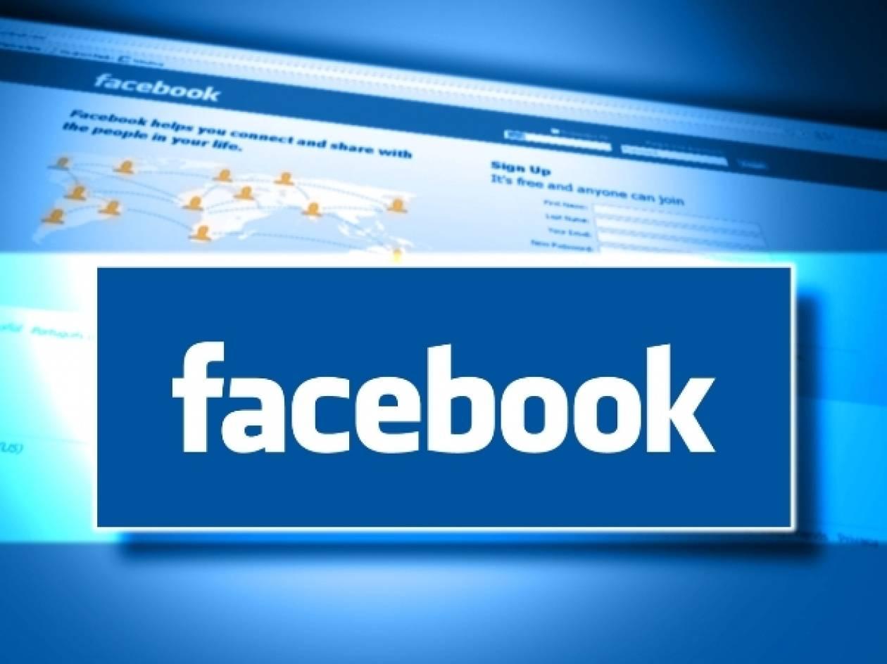Συγκλονιστική ιστορία: Ψάχνει την αδερφή της μέσω Facebook