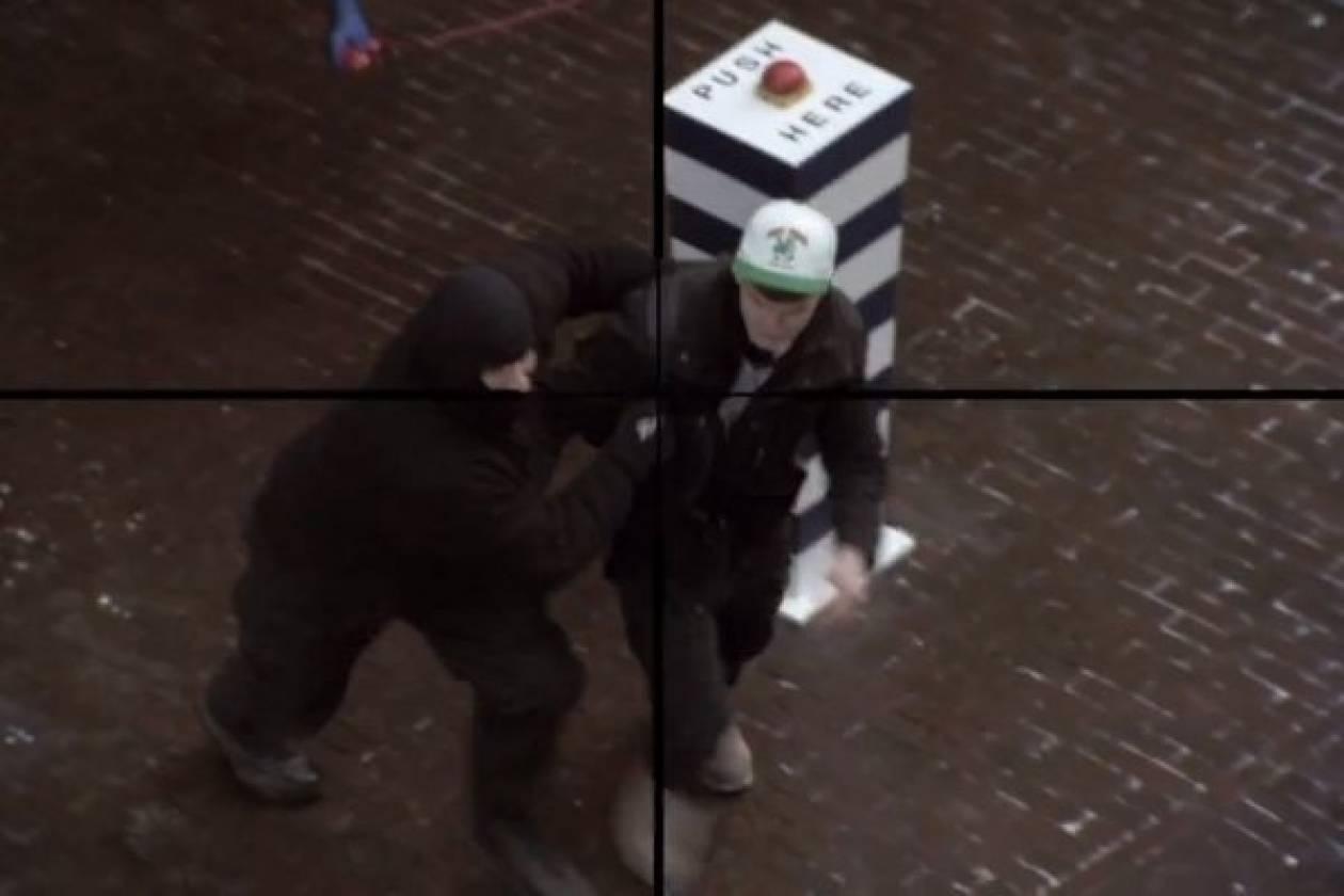 Βίντεο: Δείτε πώς ένα κόκκινο κουμπί αλλάζει μια ήσυχη πλατεία