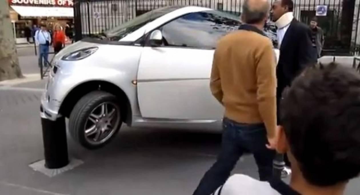 Βίντεο: Τώρα αυτό το λες παρκάρισμα;