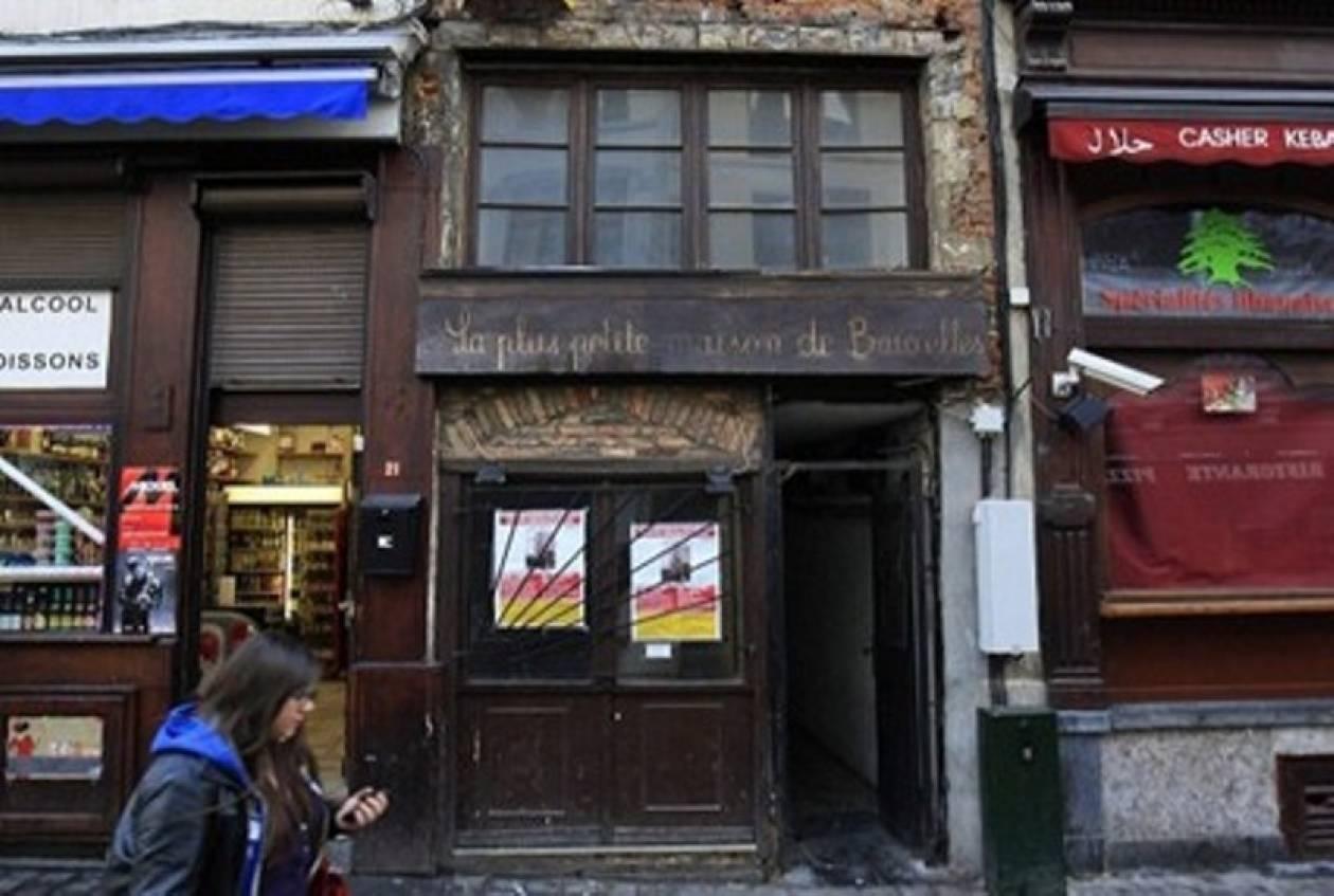 Δείτε το μικρότερο σπίτι στις Βρυξέλλες(pics)
