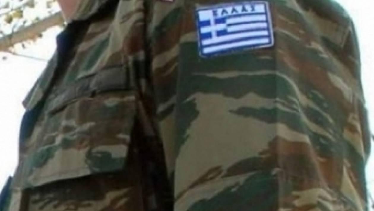 Δήμος Κομοτηνής: Συμπλήρωση στρατολογικών πινάκων