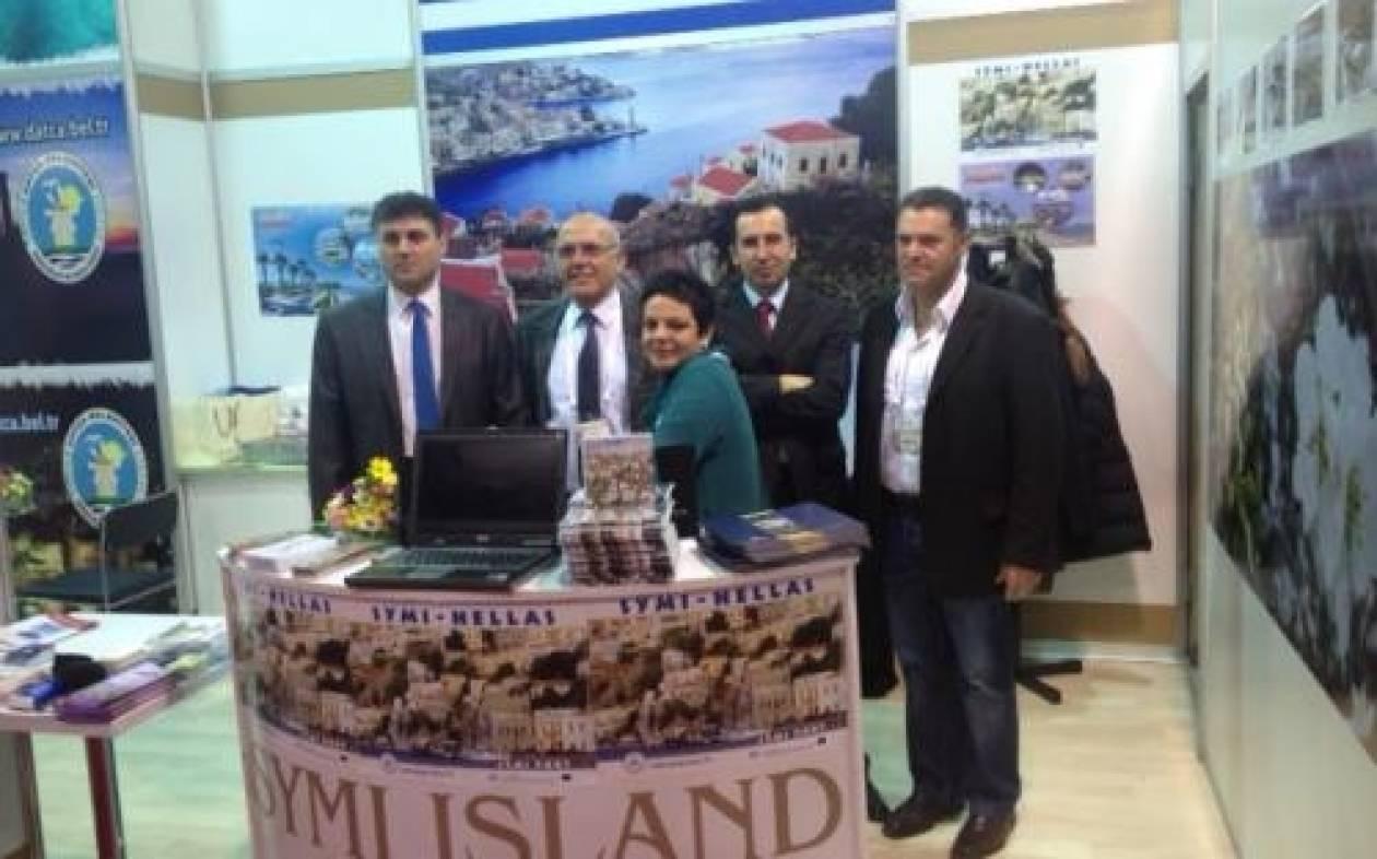 Σύμη: Συμμετοχή στην Διεθνή Τουριστική Έκθεση της Κωνσταντινούπολης